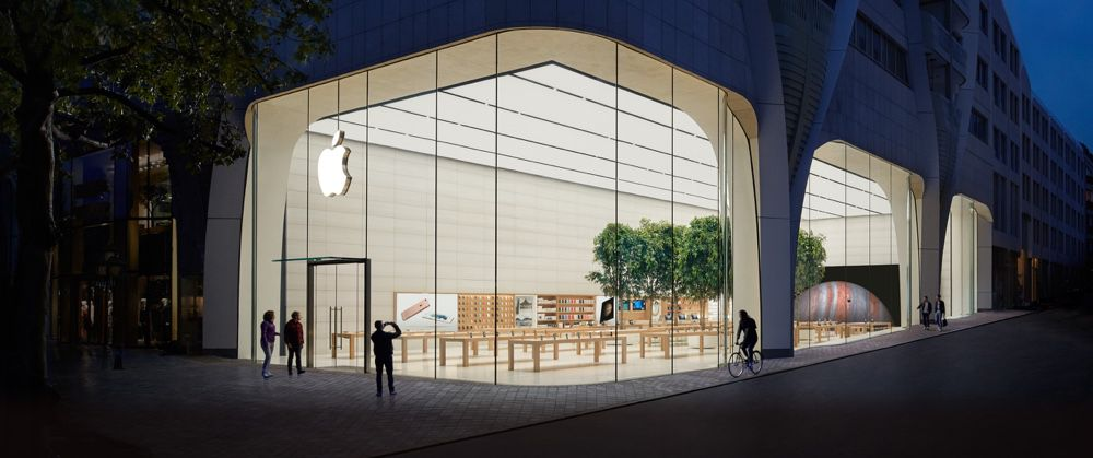 Apple store fermes